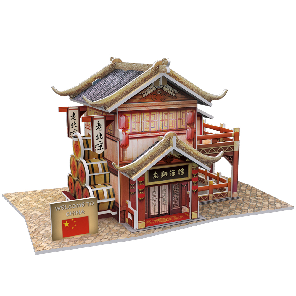 Cubic Fun 3D 29 Parça Puzzle Chinese Longxiang Tavern