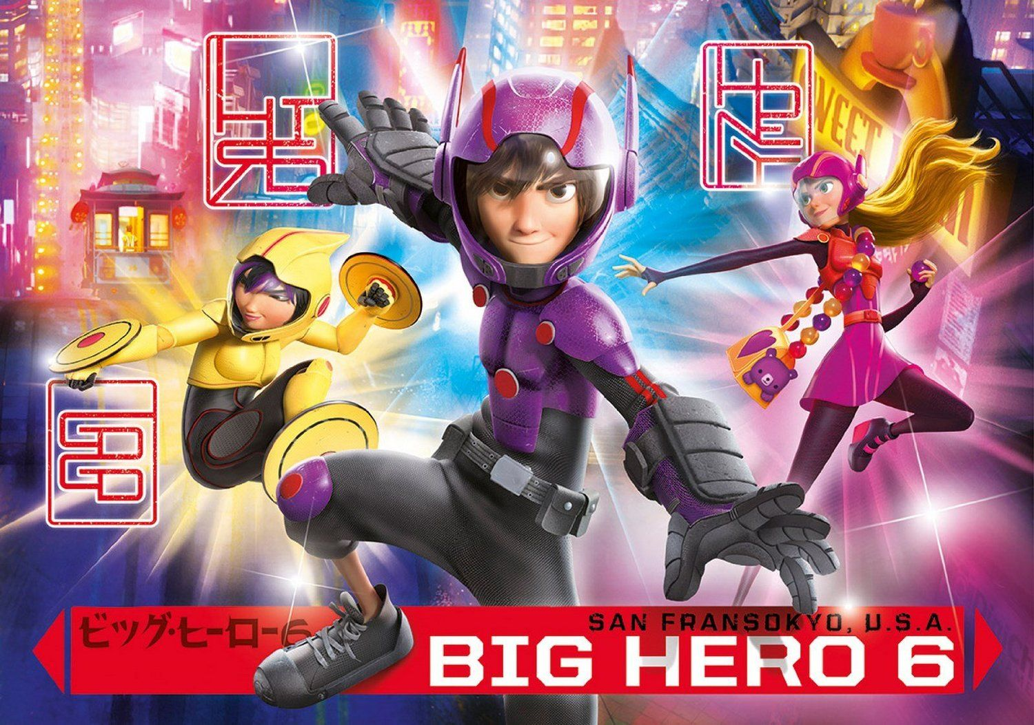 Clementoni 60 Parça Super Smart Big Hero 6 Puzzle