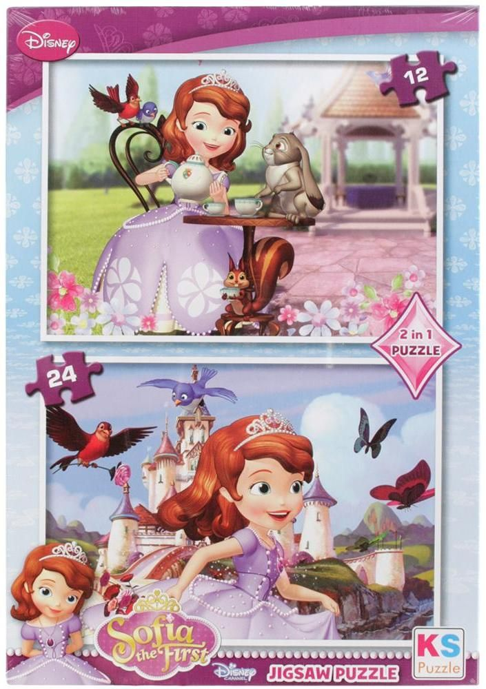 Ks Games Sofia the First 12 + 24 Parça 2 in 1 Puzzle