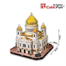 Cubic Fun Christ the Saviour Katedrali - Rusya 3D Puzzle (127 Parça)