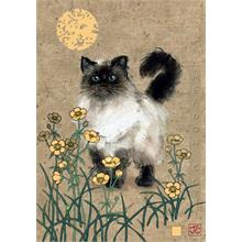Heye 1000 Parça Meadow Cat Puzzle (Jane Crowther)