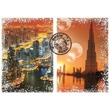 Grafika Travel Around The World Puzzle (2000 Parça Dubai)