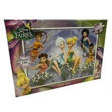 Ks Games Puzzle Disney Fairies 100 Parça