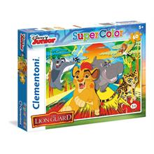 Disney Junior 60 Parça The Lion Guard Yapboz (Clementoni Supercolor 26960)