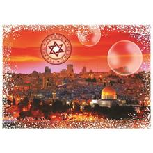 Grafika 1000 Parça Travel AroundTthe World - Israil Puzzle