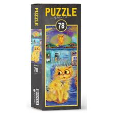 Blue Focus BF054 Golden Cat 78 Parça Puzzle