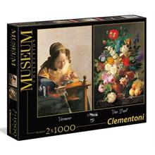 Clementoni 2x1000 Parça Museum Collection Puzzle