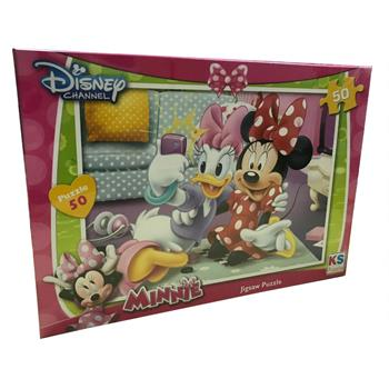 ks-games-minnie-mouse-cocuk-puzzle-50-parca-11.jpg